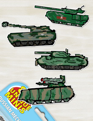 MWP_Russia_Mechanized_Tablecloth_Preview